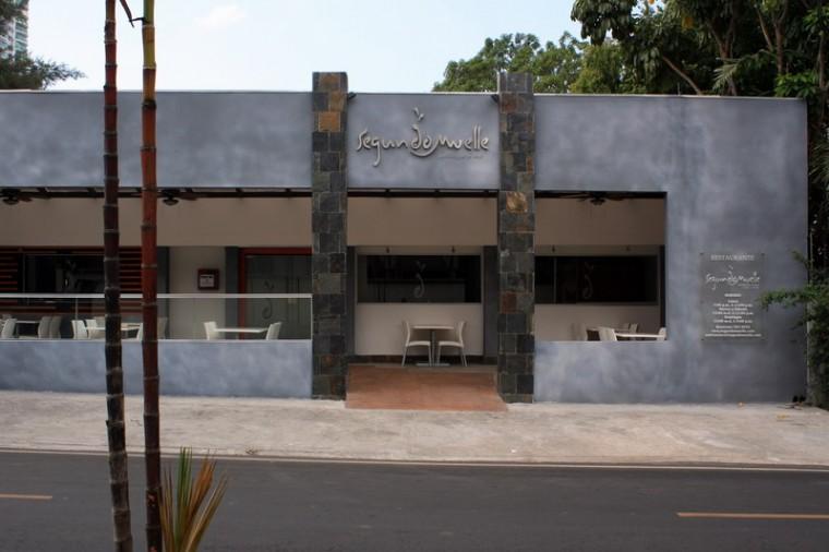 La fachada del Restaurante Segundo Muelle Panama