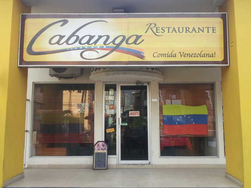 Restaurante venezolano cabanga en panam donde tu for Fachadas de locales de comida rapida